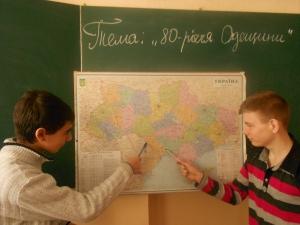 """""""Одещина - земля моїх батьків"""""""