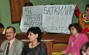 Измаильчане обвинили заммэра Сергея Баткилина в предательстве