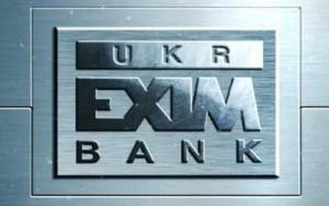 20 мая - день банковского работника