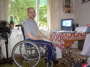 Скамейка  имени инвалида