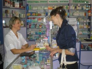 15сентября— день фармацевта Украины