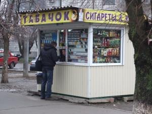 Украина без курения