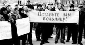 Жители Болградского района протестуют против оптимизации медицины