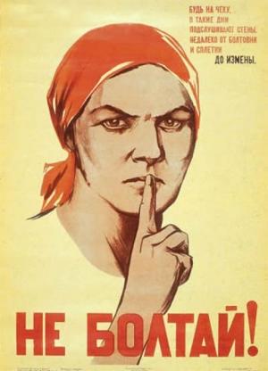 Нацентральной площади Рени пора вешать плакат сталинской эпохи— «Неболтай!»