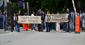 Тринадцатого мая впонедельник   ВИзмаиле прошёл пикет работниковУДП