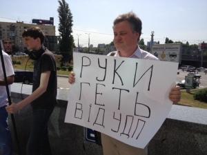 Пикет вподдержку работников УДП вКиеве