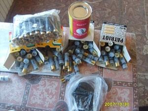 На границе задержали боеприпасы