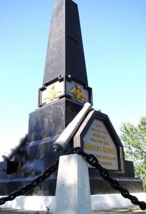 Близ села Новосельское Ренийского района отреставрирован памятник