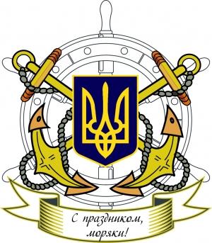 Порошенко поздравил военных моряков с днем ВМС Украины - Цензор.НЕТ 9774