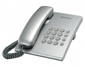 Круглосуточный телефон бесплатной правовой помощи