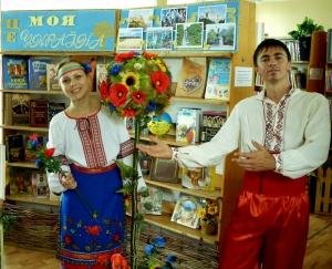 Это моя Украина