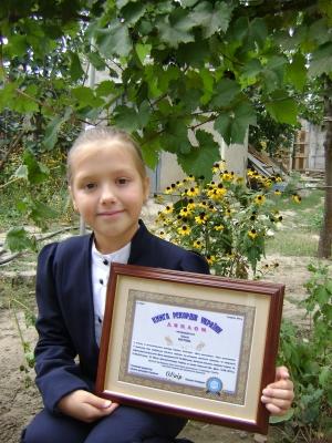 Имя юной измаильчанки занесено в Книгу рекордов Украины!