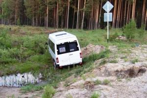 Из-за неосторожности водителя пострадала пассажирка