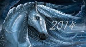 Год Синей Лошади бежит рысцой...