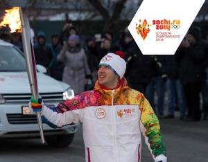Олимпийский огонь в руках нашего земляка