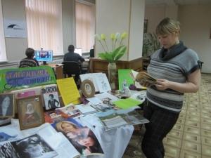 Татьяна, русская душою…