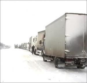 Движение через границу ограничено. Причина: снег