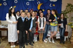 В сумерки у Диканьки школьники встретились с Гоголем