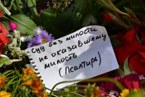 Одесситы поминали погибших в Доме профсоюзов