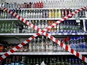 Алкоголь дорожает