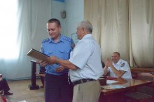 В милиции наградили участковых