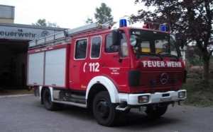 «Столица» немецкого Буджака получит пожарную машину