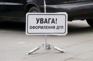 """Велосипедистка с ребёнком не уступила """"Митцубиси"""""""
