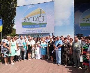 """ВО """"ЗАСТУП"""" провёл форум, который собрал 4000 представителей аграрного сектора экономики"""