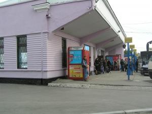 Светло-сиреневая автостанция Измаила