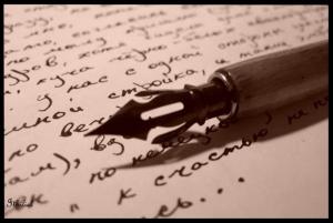 Почерк великих людей