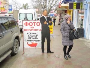 Казусы рекламы: Обама пиарит измаильскую фирму