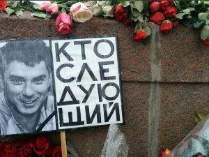 Следователи установили имя организатора убийства Бориса Немцова
