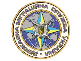 Об особенностях регистрации переселенцев с востока Украины