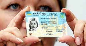 С начала года в Одесском регионе выдано более 32 тысяч биометрических паспортов