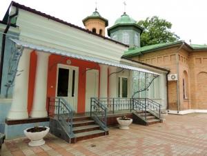 Епископальный дом