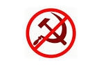 Декоммунизация: за и против