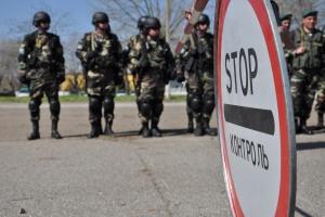 Порядок осуществления въезда на временно оккупированную территорию Украины и выезда из нее