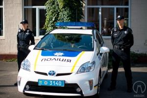 """В Одессе открывается """"полицейская академия"""""""