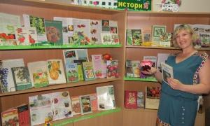 """""""уДачная история"""" в библиотеке"""