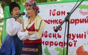 Создателю украинского театра посвящается