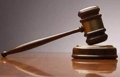 Київський суд заборонив діяльність двох комуністичних партій