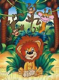 Лев, который не умел рычать
