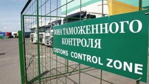 ДФС починає реформування одеської митниці