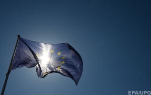 Євросоюз посилив санкції проти російських компаній