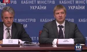 В 2016 году Украина сможет обойтись без закупок российского газа, — Коболев