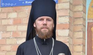 Благочинный Сергий стал викарным епископом