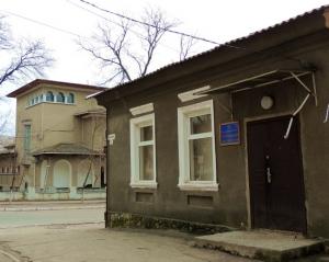Больничный офис: около 200 лет на одном месте