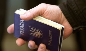 Вступили в силу новые правила пребывания украинцев в России