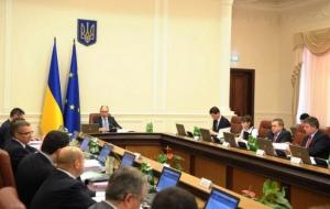 Яценюк: Кабмин внес в Раду проект госбюджета-2016