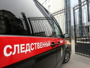 В Следкоме РФ подтвердили информацию об обысках у сотрудников украинской библиотеки в Москве